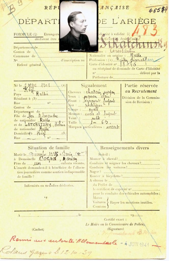 Verso de la fiche de Sikatchinsky Constantin